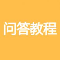 TypeScript 中文手册 logo