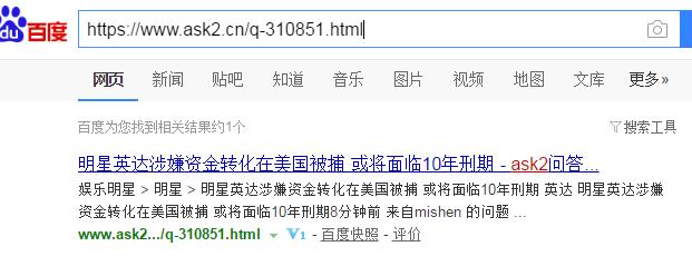 php开源问答论谁家seo最好,当然是ask2问答系统
